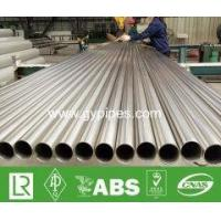 China Duplex Heavy Wall Stainless Steel Pipe on sale