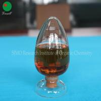 China Acidic Dyes Printing Stain-proofing Soaping Agent SZ-1S (Concentration) wholesale
