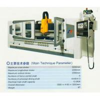 Wholesale CNC Machinery center Number:Stone processing center from china suppliers