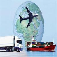 Air Freight In China To KOMSOMOLSK NA AMURE