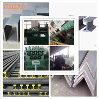 China Steel U Bar And Special Shape Rod Cold Making Process Machinery wholesale
