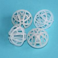 PP PE PVC 25mm 38mm 50mm Plastic Tri Packs for Water Treatment