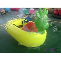 Vagary Non-Inflatable Kids Bumper Boat for sale