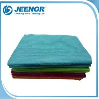 China Bathroom Micro fiber Towel for adult and baby wholesale