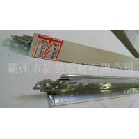 China Joint paint keel -26-24 wholesale