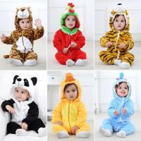 China Foreign trade new baby clothes Kawai baby clothes newborn animal shape clothes suit for children wholesale