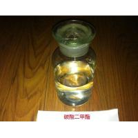 China Dimethyl carbonate (DMC) wholesale