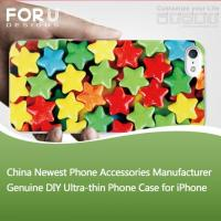 Buy cheap China Newest Phone Accessories Manufacturer Genuine DIY Ultra-thin Phone Case for iPhone from wholesalers