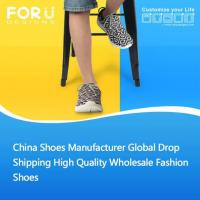 Buy cheap China Shoes Manufacturer Global Drop Shipping High Quality Wholesale Fashion Shoes from wholesalers