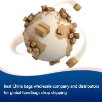 Buy cheap Best China Bags Wholesale Company and Distributors for Global Handbags Drop Shipping from wholesalers