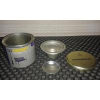 China Tin Paint Container wholesale