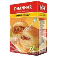 Dabeli Masala manufacturers and suppliers Surat Indian Spices