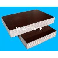 China cheap construction materials/18mm film faced plywood/film faced shuttering plywood/waterpr on sale