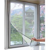 China Magnetic Window Screen - Type D wholesale
