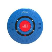 China Disk alarm terminal wholesale