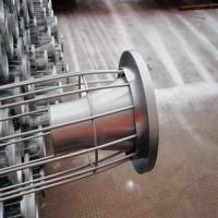 Wholesale stainless steel cage bag from china suppliers