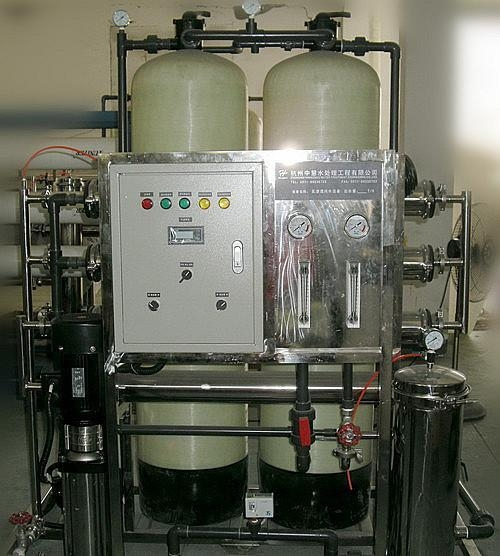 Quality 1T/h reverse osmosis water equipment for sale