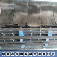 Wholesale Other rubber products series/Rubber and plastic dust curtain from china suppliers