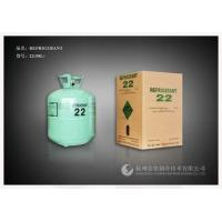 China Green R22 Freon Refrigerant Gas 1018 UN , 50LB / 22.7kg Cylinder on sale