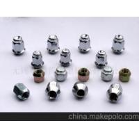 China Fasteners Nuts wholesale