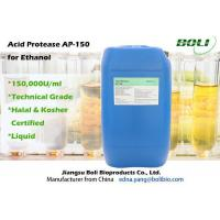 China High Efficient Acid Protease AP - 150 , Industrial Ethanol Enzyme Stable Activity wholesale