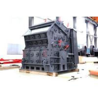 China PF Impact Crusher on sale