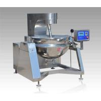 Buy cheap Automatic Steam Heating Jacketed Cooking Mixer from wholesalers