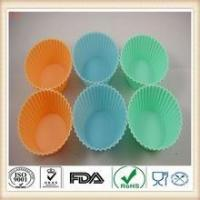 Buy cheap Cake molds and baking tools from wholesalers