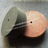 Buy cheap Polished from wholesalers