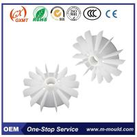 Buy cheap plastic blade/ fan blade from wholesalers