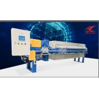 Wholesale Press 390 Filter press from china suppliers