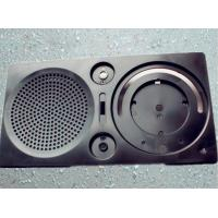 China Injection Molded Plastic Parts on sale