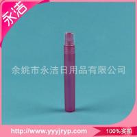 China Merchant Hot [high] 10ml perfume perfume pen color pen cosmetic packaging factory outlet cover wholesale