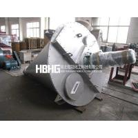Double-Screw Conical Mixer
