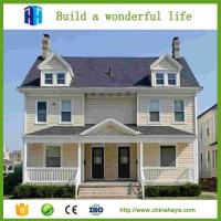 China new design easy to assemble houses on sale