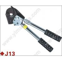 Buy cheap Cutting device broken nutJ13 from wholesalers