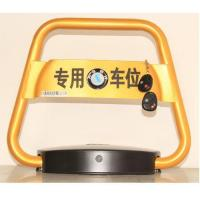 Buy cheap CSl-PL-7 AUTOMATIC PARKING LOCK from wholesalers