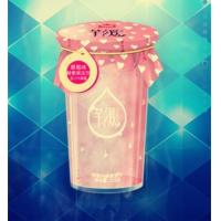 Buy cheap Inner Packing Food Container Strawberry Cup from wholesalers