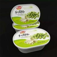 Buy cheap Inner Packing Food Container Green Beans Nougat Box from wholesalers