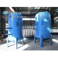 Wholesale Filter from china suppliers