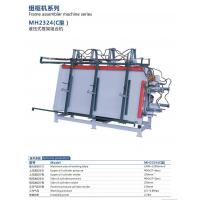 Wholesale Frame assembler Hydraulic drilling frame assembler from china suppliers