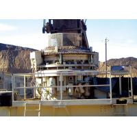 Wholesale Cone Crusher from china suppliers