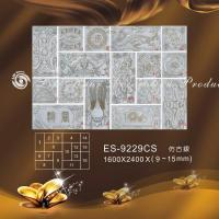 Wholesale Wall Board Series ES9229CS from china suppliers