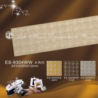 Wholesale Wall Board Series ES9304 from china suppliers