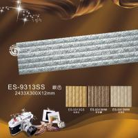 Wholesale Wall Board Series ES9313 from china suppliers