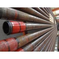 Slotted Screen Pipe | Datang