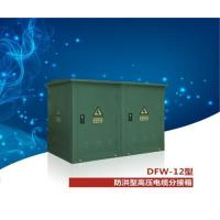 Wholesale high-voltage switch cabinet from china suppliers