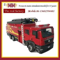 Wholesale Biking water supply fire truck model from china suppliers