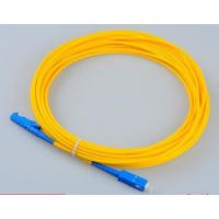 GJXFH-2B6a Indoor 2 - core non - metallic reinforced parts butterfly cable