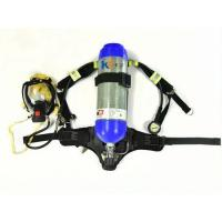 Wholesale Fire air positive pressure breathing apparatus from china suppliers